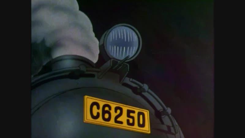 Галактический Экспресс 999 ⁄ Ginga Tetsudo 999 - 053 серия (рус. озв. Кошка Бестия)