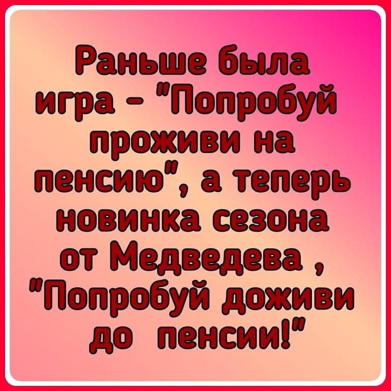 https://pp.userapi.com/c844720/v844720040/b1a3b/SSqrWpVlfoo.jpg