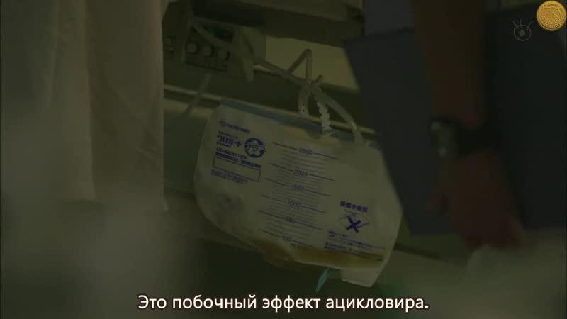 2016   Медицинская команда: Диагноз Леди да Винчи - 07 10 Субтитры