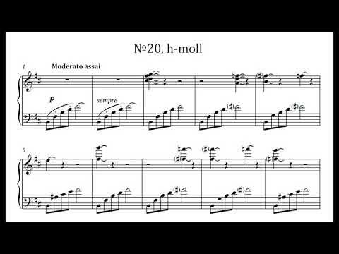 В.Бобраков - Колыбельные для взрослых / V.Bobrakov - Lullabies for adults (2013) - №20, h-moll