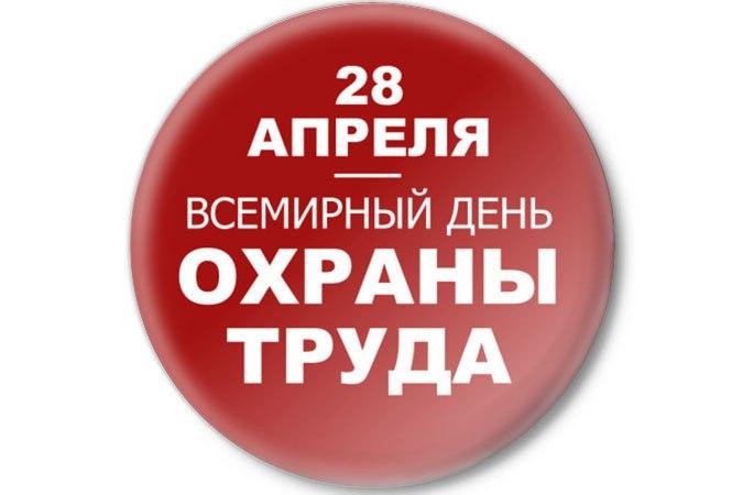 https://pp.userapi.com/c844720/v844720048/3aeb1/_IaON6cnhp8.jpg
