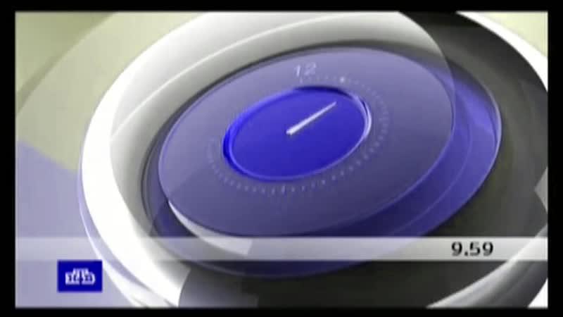 Часы НТВ 2007-2012 со звуком Россия 2003-2016 синий фон
