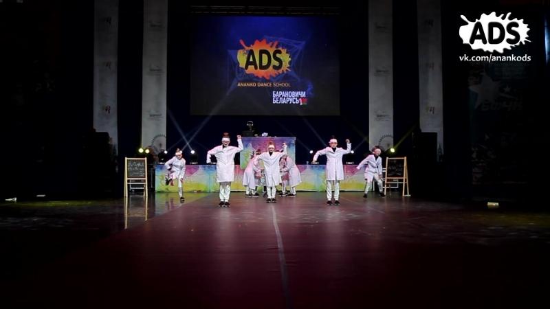 ANANKO DANCE SCHOOL_Сhemists