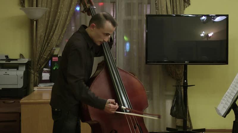 Виктор Хаецкий — И.С. Бах Сюита до-мажор, часть 1