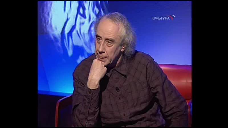 Ночной полёт (Культура, 18.12.2006) Сергей Мигицко
