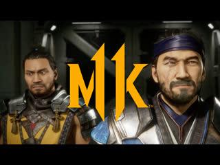 Mortal kombat 11 – трейлер к выходу игры