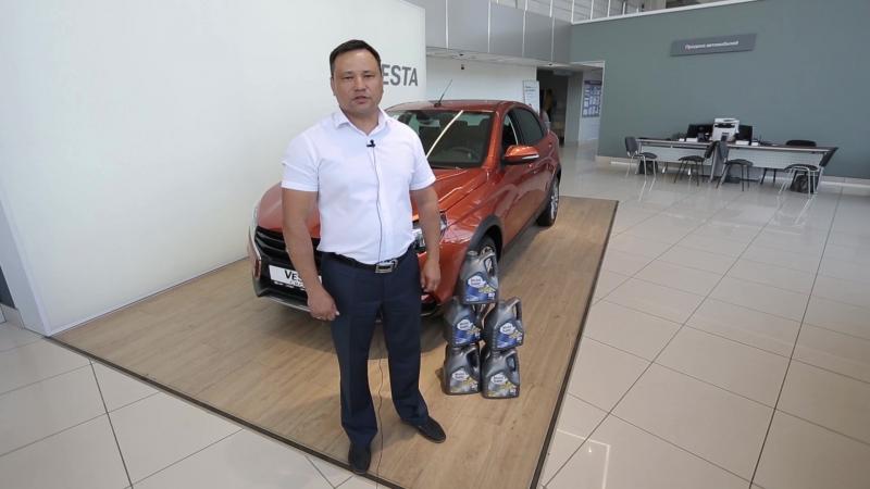 Акция от бренда автомасел Mobil и автосалона Луидор Уфа