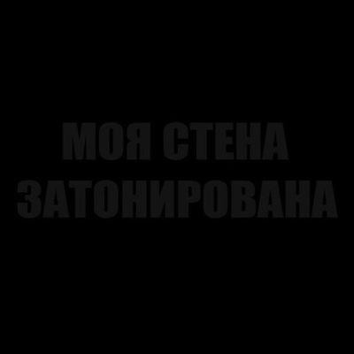 Алексей Панарин