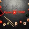 Суши-TIME - Еда на дом г.Усть-Илимск