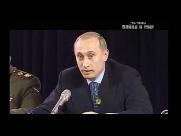 Путин - Я тебя поцелую...потом...если захочешь