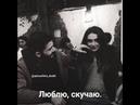 Temnota Love ♥️♥️😈(10)