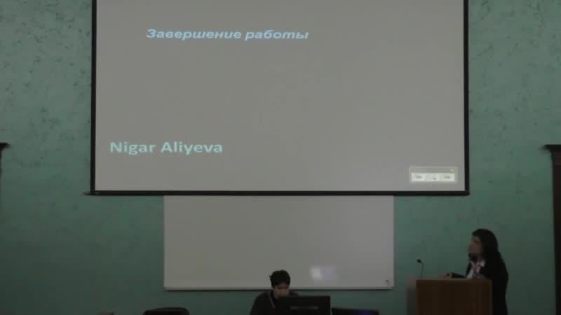 Доклад Алиева Нигяр Протезирование на имплантах для начинающих