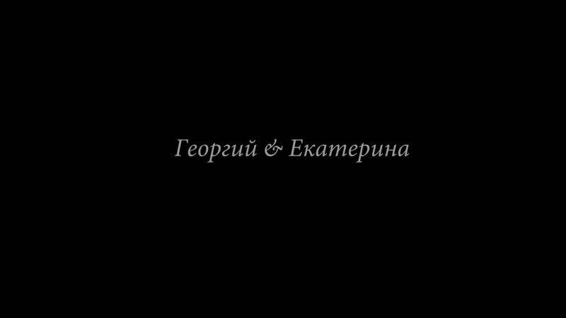 Georgiy Ekaterina - Wedding