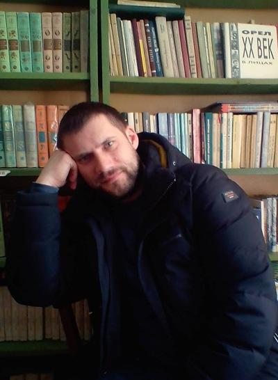 Евгений Максаков