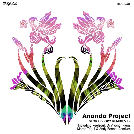 Ananda Project альбом Glory Glory Remixes EP