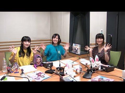 【公式】『FateGrand Order カルデア・ラジオ局』 86 (2018年8月31日配信) ゲスト:川澄綾