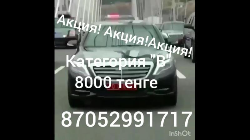 VID_35090110_150102_548.mp4