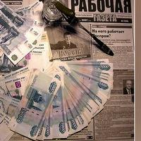 Займу денег у частного лица казань займ под расписку в шебекино