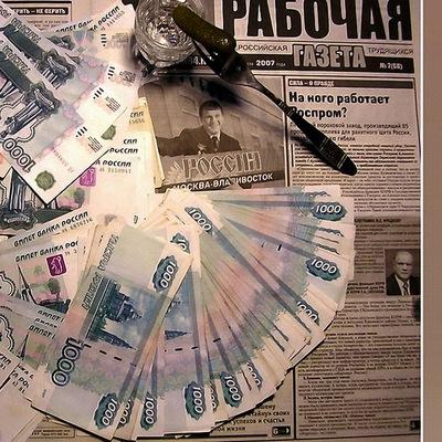 Кредит без справок в городе шумерля