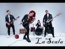 Рассказ 3. Группа LaScala. Испанская жара в русском роке. История, интересные факты, мнение.