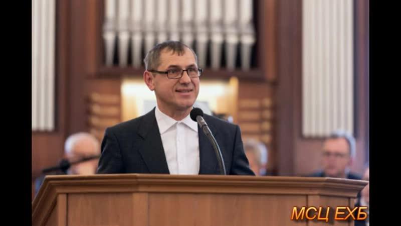 Благовестие Харьковского объединения Мальченко Чубенко