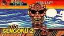 Sengoku 2 [NG] - Your parents played it in 1993