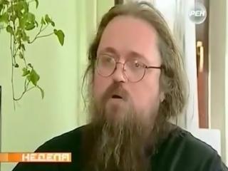 Кураев Андрей