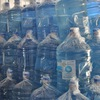 Акватория-Доставка питьевой воды в Новочеркасске