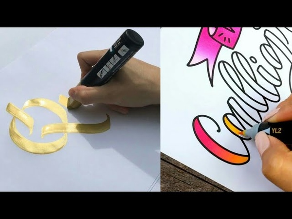 Calligraphy watercolor drawing marker chameleon and pen lettering Каллиграфия рисование акварелью