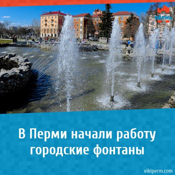 Фото -3551694