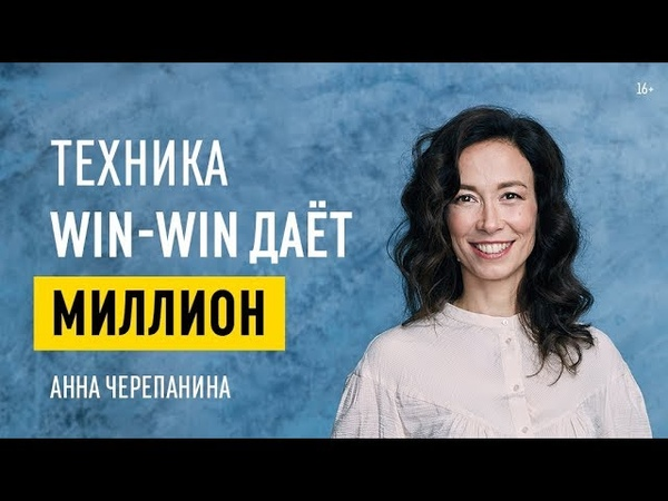 Как правильно вести бюджет начинающему предпринимателю Формула успеха Анны Черепаниной 16