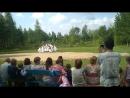 Танец Ворожеи