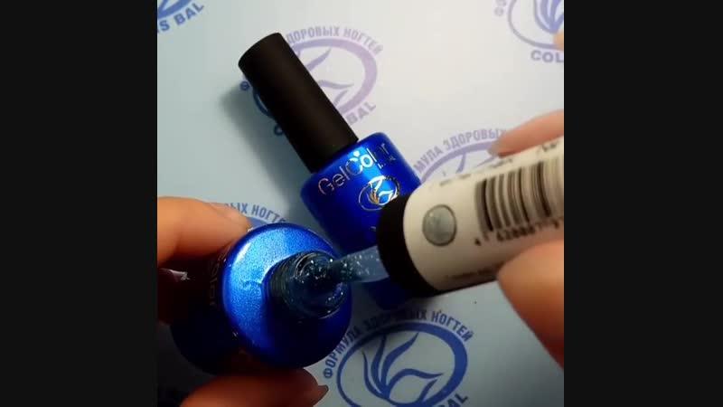 💅🎉💎✨Трёхфазный каучуковый гель-лак ~Gel Color BAL~, 11 ml, тон 357 «Ледяная россыпь» (прозрачный с серебристо-зелёным глиттером)
