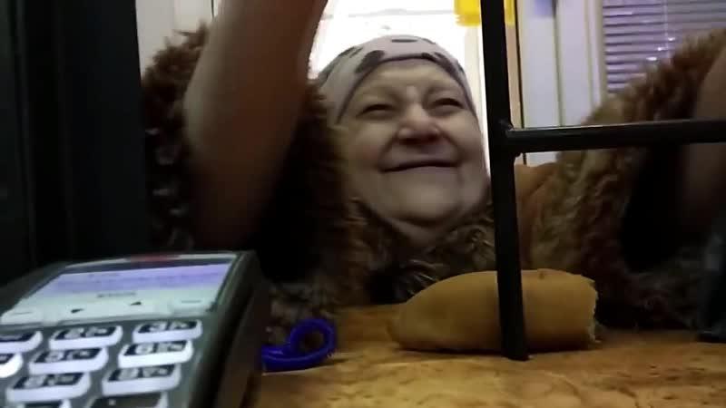 Бабушка признаётся в любви
