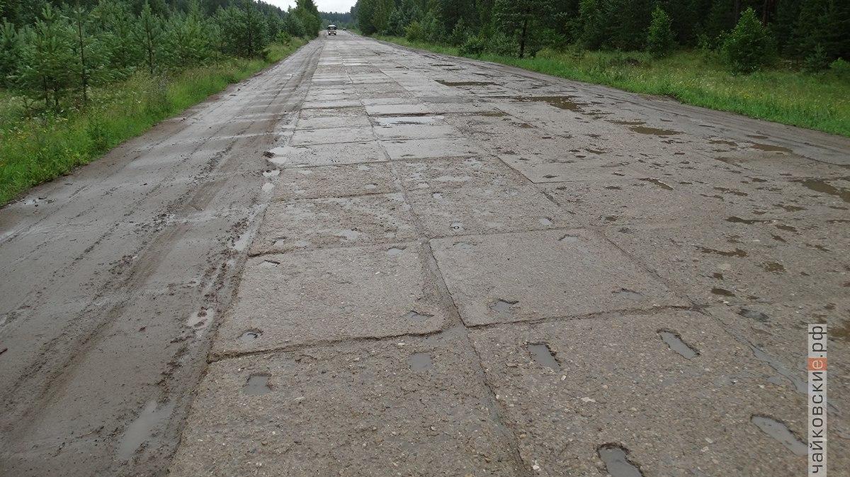 дорога на Марково, чайковский, 2018 год