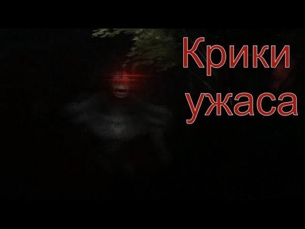 НЕРВНЫЙ СРЫВ! ЗАЕБУМБА ВЕРНУЛСЯ! (Survivors Viy)