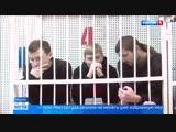Мосгорсуд отклонил апелляции Александра Кокорина и Павла Мамаева. Они останутся под стражей до 8 февраля.