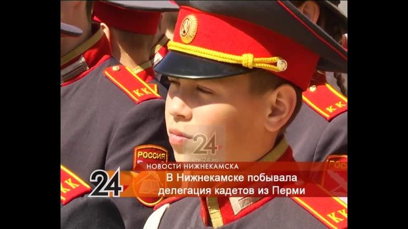В речном порту Нижнекамска высадился десант кадет из Перми