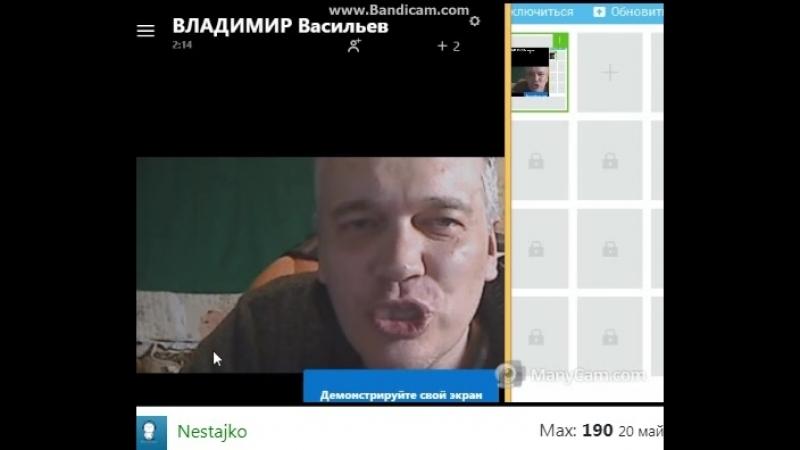 батл по скайпу. нестояк vs арни режиссер