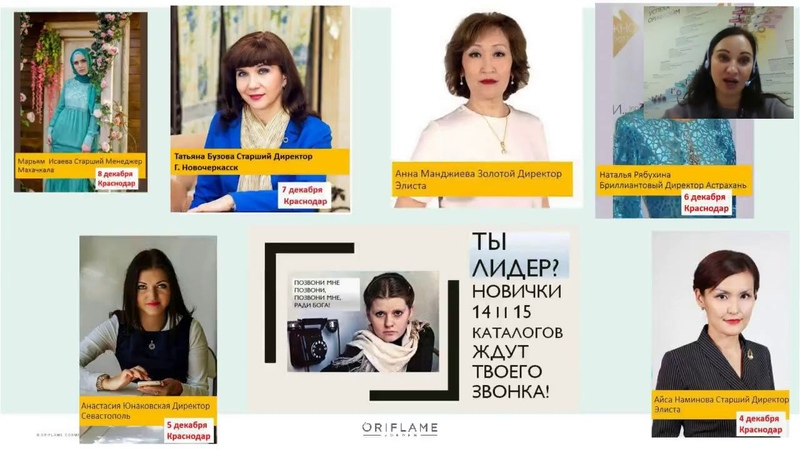 Акценты и фокусы каталога 17, спикер АСМ Оксана Ганюшкина