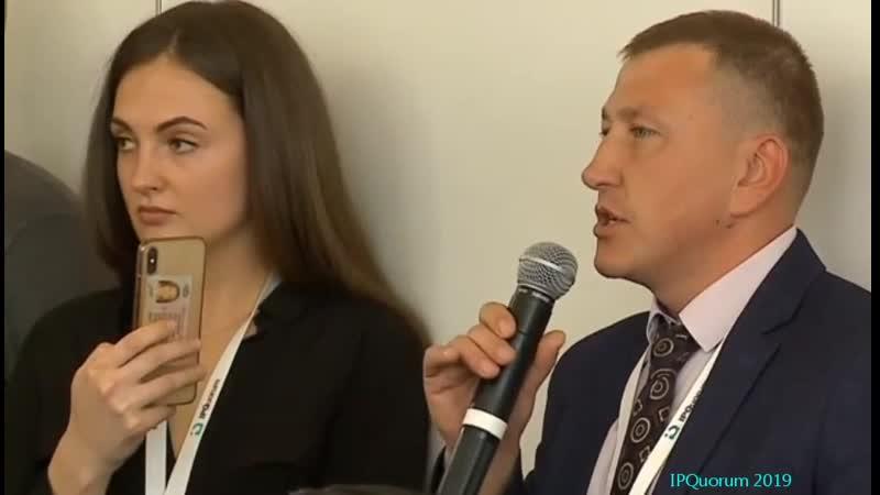 Юристы по защите интеллектуальной собственности приняли участие в дискуссии на форуме в Калининградской области