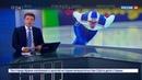 Новости на Россия 24 Конькобежец Кулижников завоевал золото чемпионата Европы Юсков второй