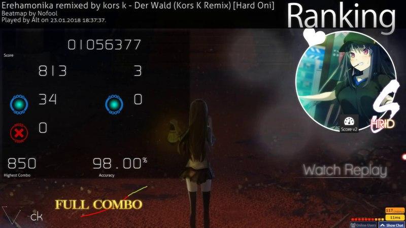 Alt | Ereharmonika - Der Wald (Kors K Remix) | HD HR ScoreV2