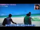 Ямада Такаюки и Цуёси Муро на съёмках 50 первых поцелуев
