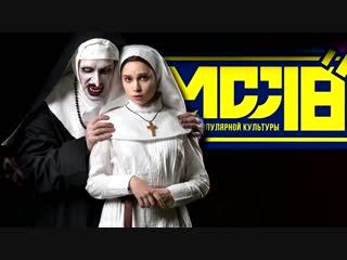 Moscow Comic Convention 2018 от Берендей