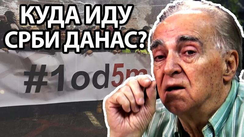 Vučićev stav baš me briga za narod doći će mu glave Jovan Marić Skeniranje