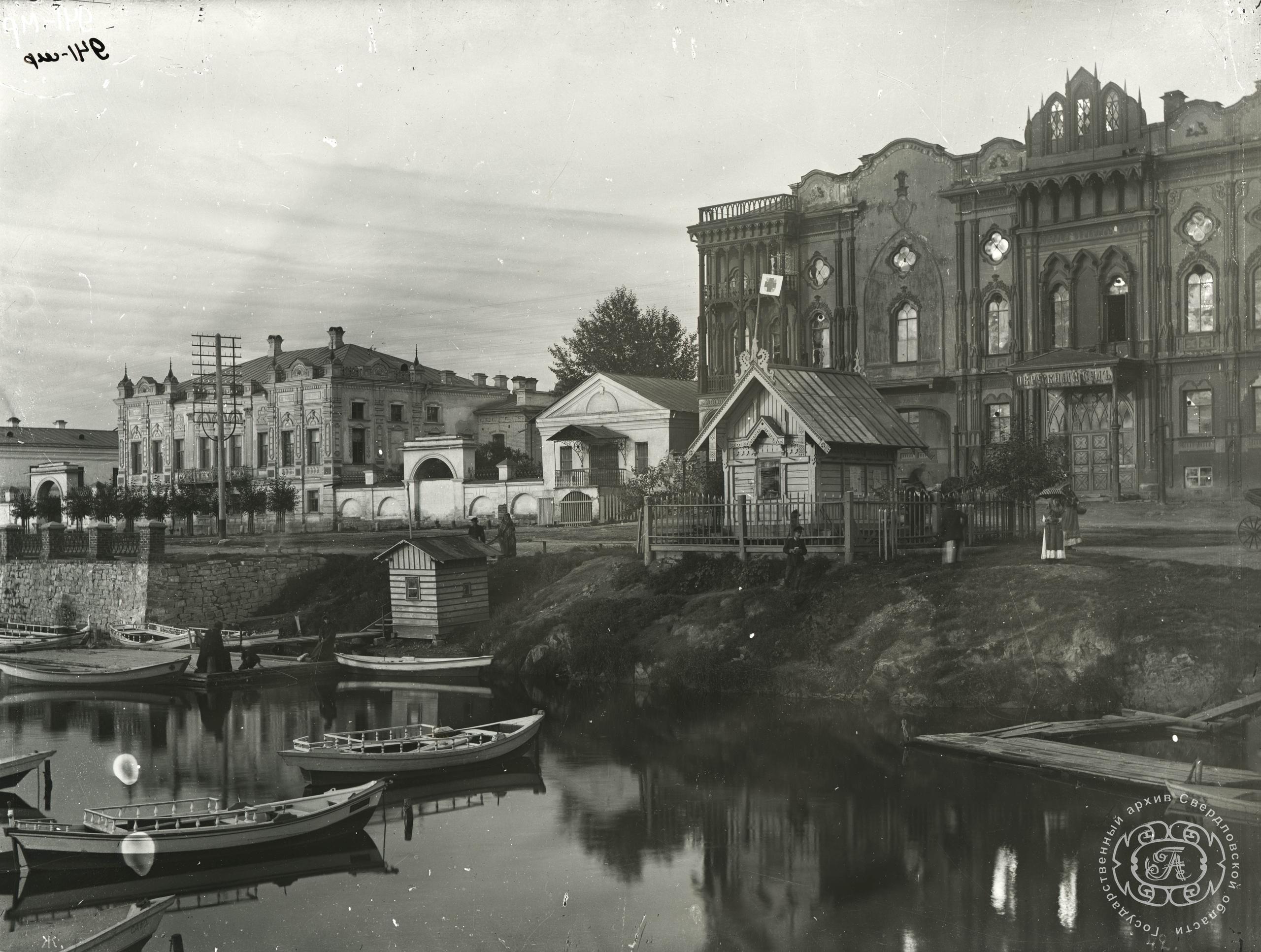 фото старого и нового екатеринбурга выход, купить