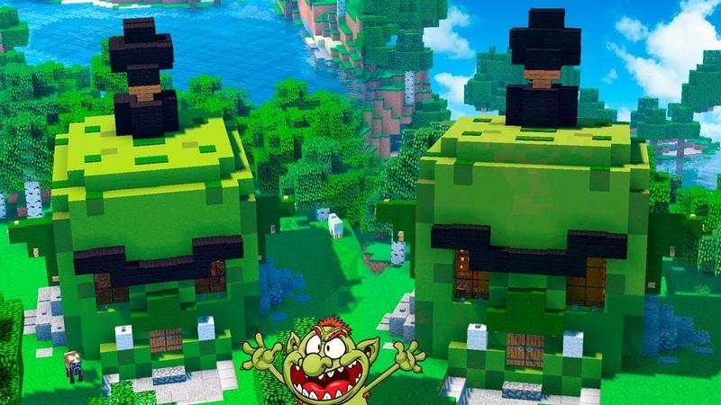 Дом - Шахта в Майнкрафт Шахта Троля - Как построить Minecraft