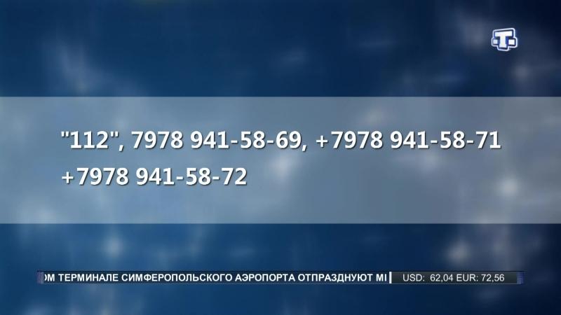 Номер телефона скорой помощи 103 временно недоступен
