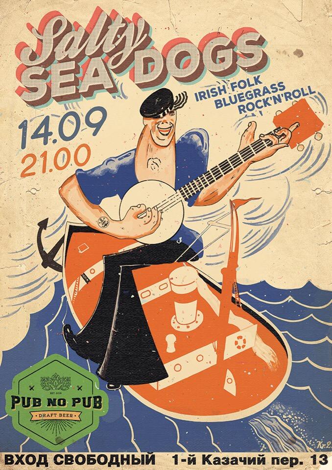 14.09 Salty Sea Dogs в Pub no Pub!